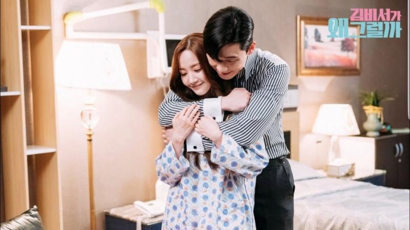 Kwikku, Park Min Young dan Park Seo Joon  Whats Wrong with Secretary Kim