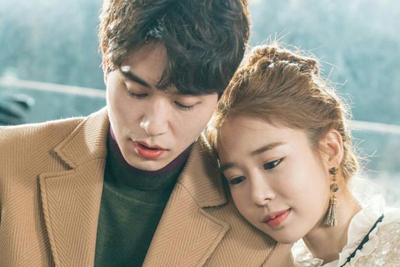 Kwikku, Lee Dong Wook dan Yoo In Na  Touch Your Heart