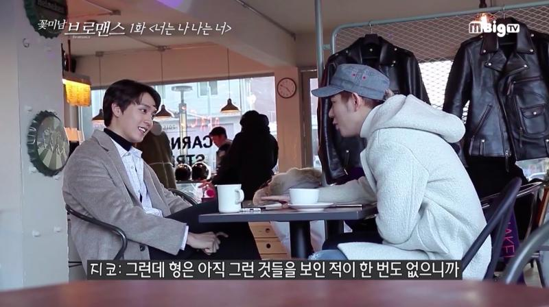 Kwikku, Zico dan Choi Tae Joon
