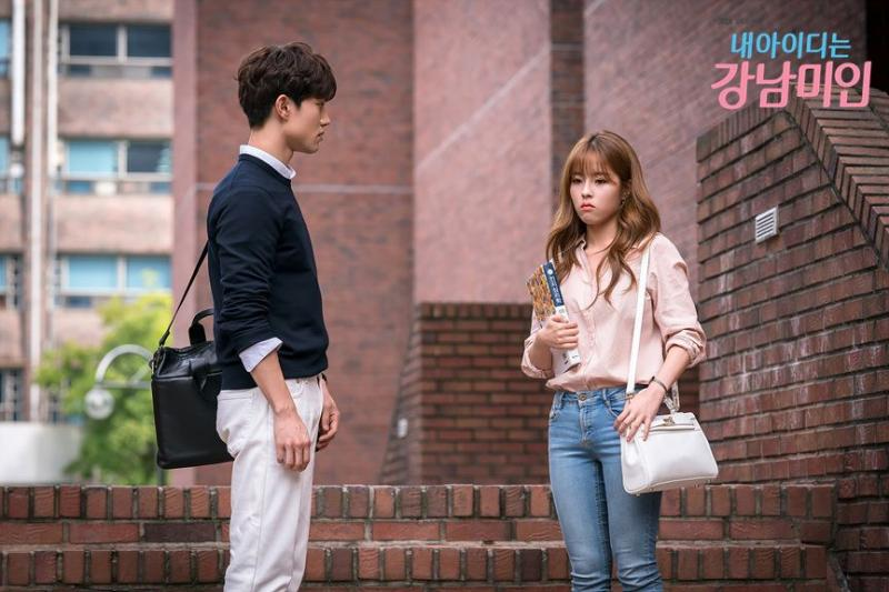 Kwikku, Yeon Woo Young dan Oh Hyun Jung  My ID is Gangnam Beauty