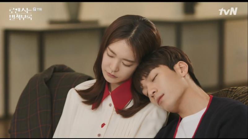 Kwikku, Ji Seo Joon dan Song Hae Rin  Romance is a Bonus Book