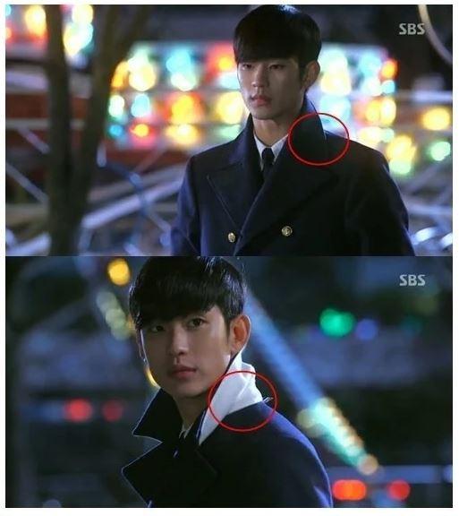 Kwikku, Krah coat Kim So Hyun tibatiba saja berubah bentuk padahal dalam satu adegan