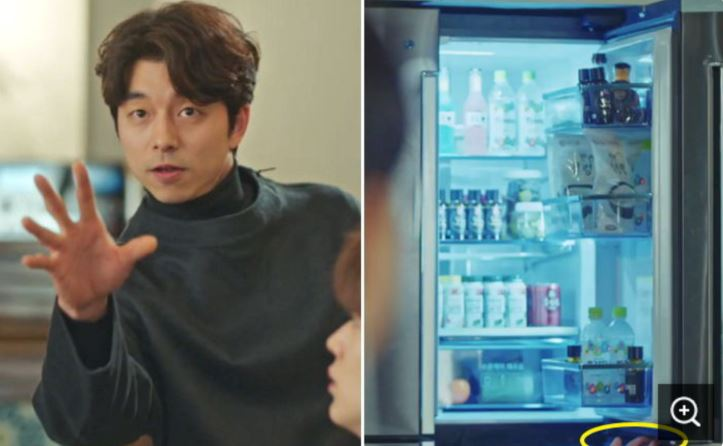 Kwikku, Ketika Gong Yo menggunakan kekuatannya untuk membuka lemari pendingin namun ternyata di bawah nampak tangan membuka pintunya