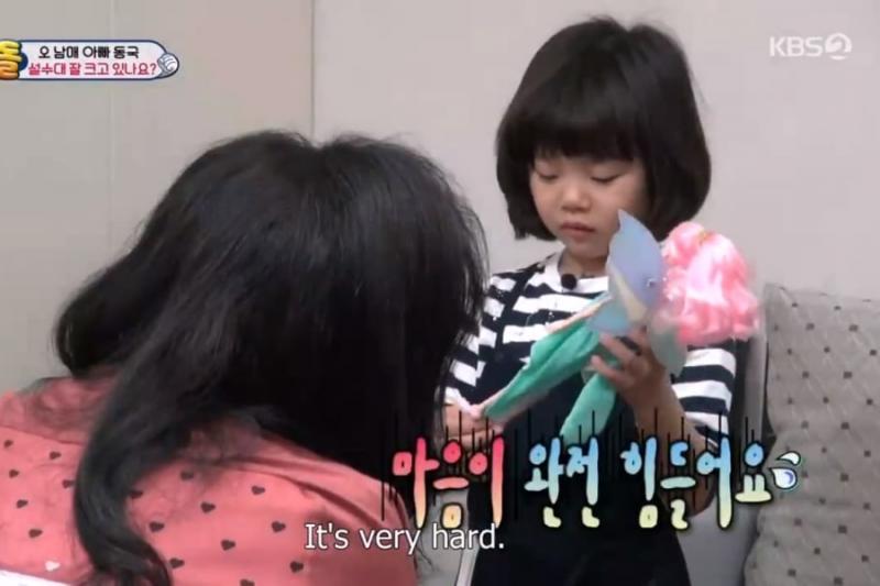 Kwikku, Lee Seol Ah