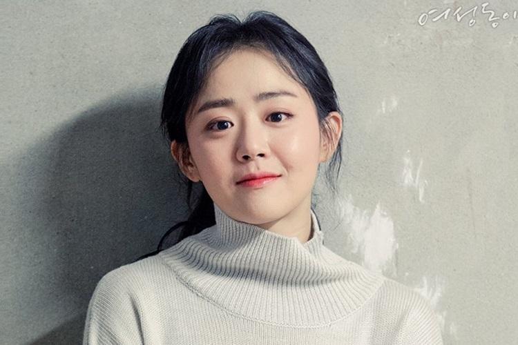 Kwikku, Moon Geun Young