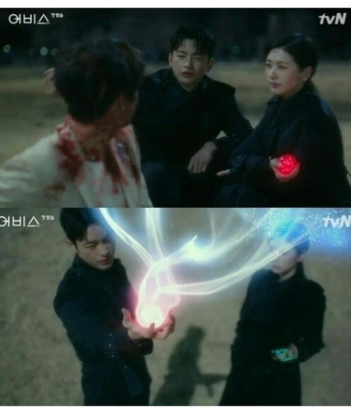 Kwikku, Jung So Min dan Seo In Guk  Abyss
