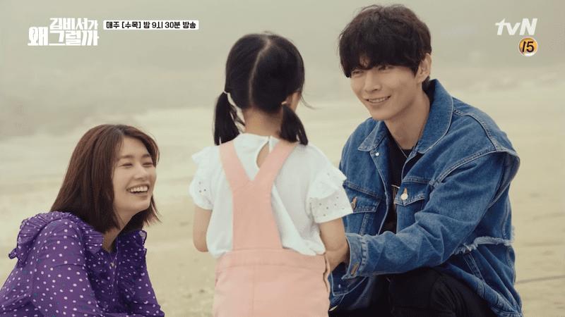 Kwikku, Jung So Min dan Lee Min Ki  Whats Wrong With Secretary Kim