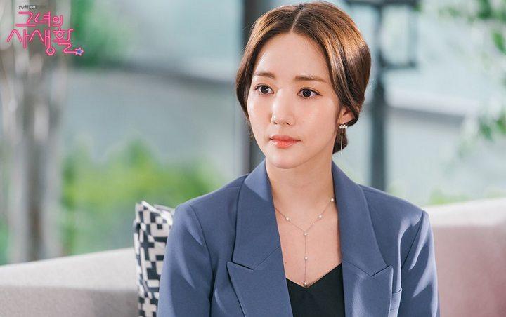 Kwikku, Park Min Young