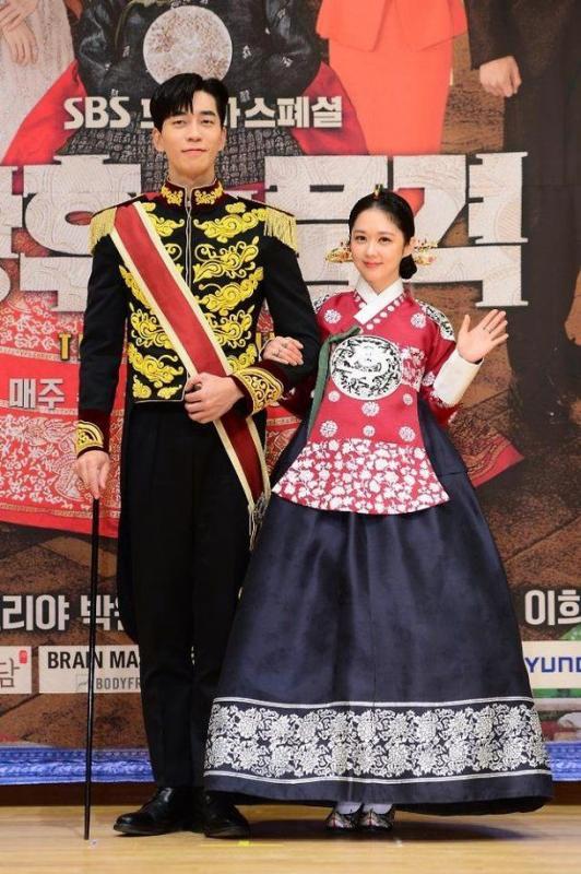 Kwikku, Jang Nara dan Shin Sung Rok  The Last Empress
