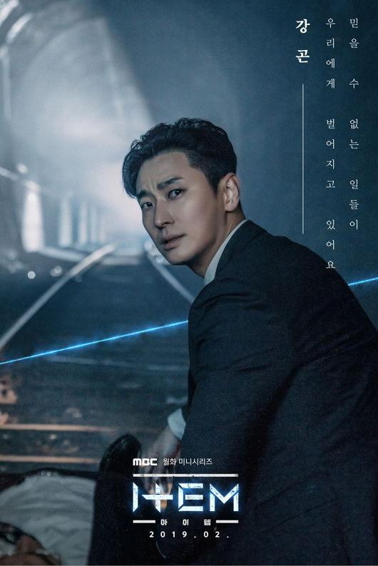 Kwikku, Joo Ji Hoon