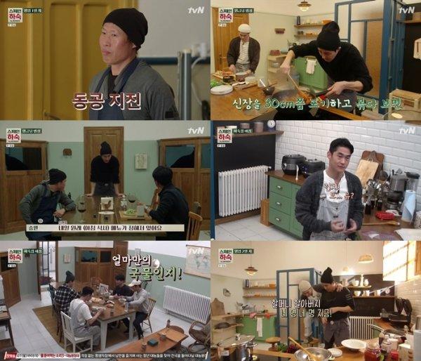 Kwikku, Korean Hostel in Spain