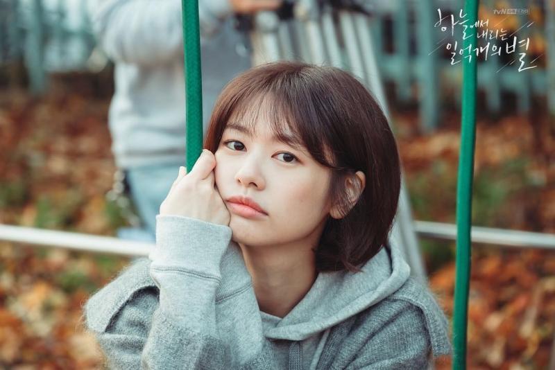 Kwikku, Jung So Min