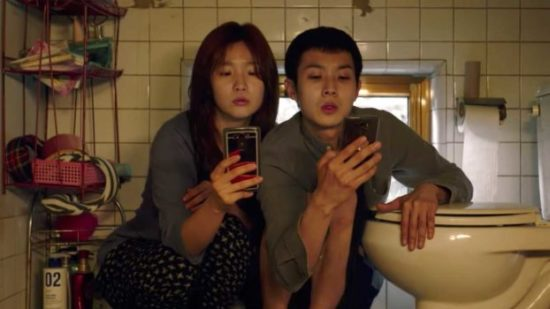 Kwikku, Mereka saling berebut sinyal WiFi di toilet