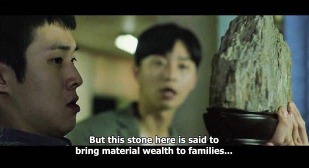 Kwikku, Mereka mendapatkan keberuntungan dari Min Park Seo Joon yang membuat Ki Woo Choi Woo Shik mengajari les private seorang putri kaya