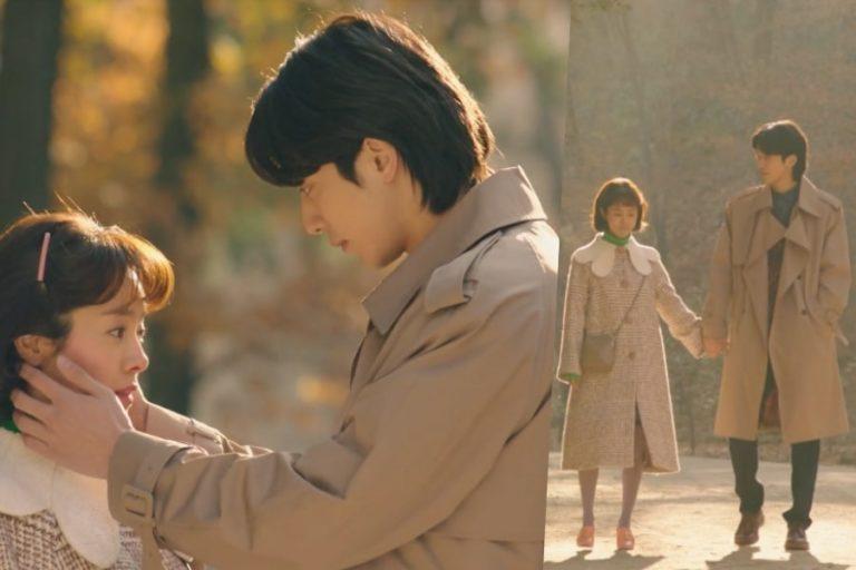 Kwikku, Nam Joo Hyuk