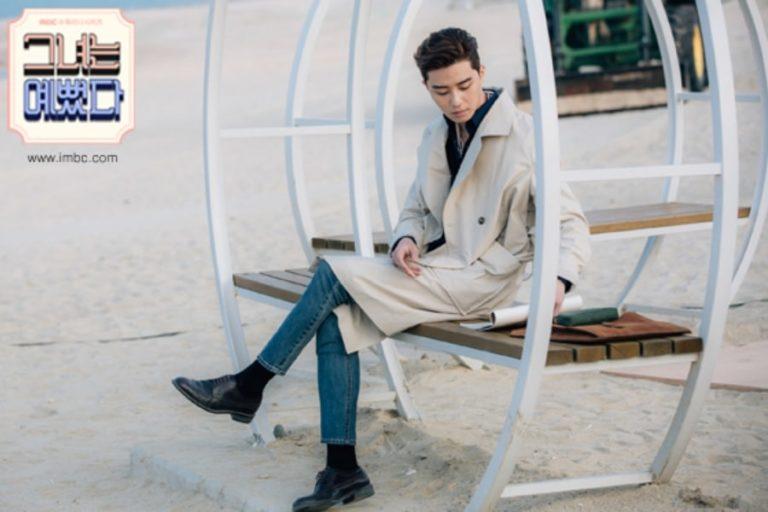 Kwikku, Park Seo Joon