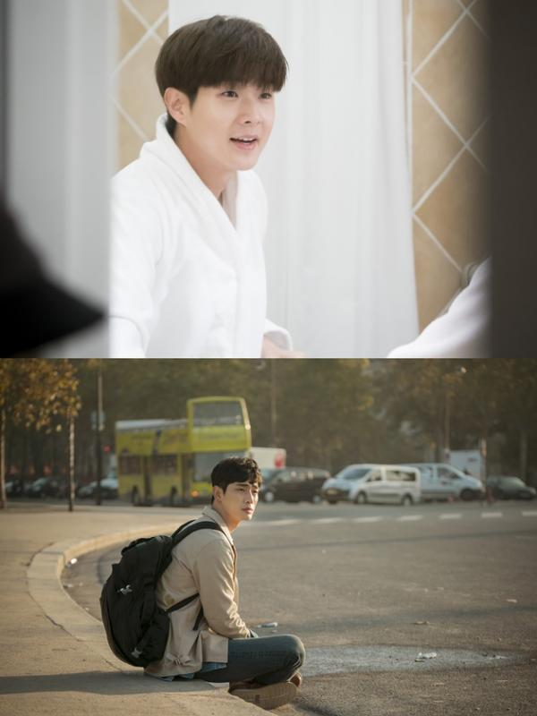 Kwikku, Choi Woo Shik  The Package