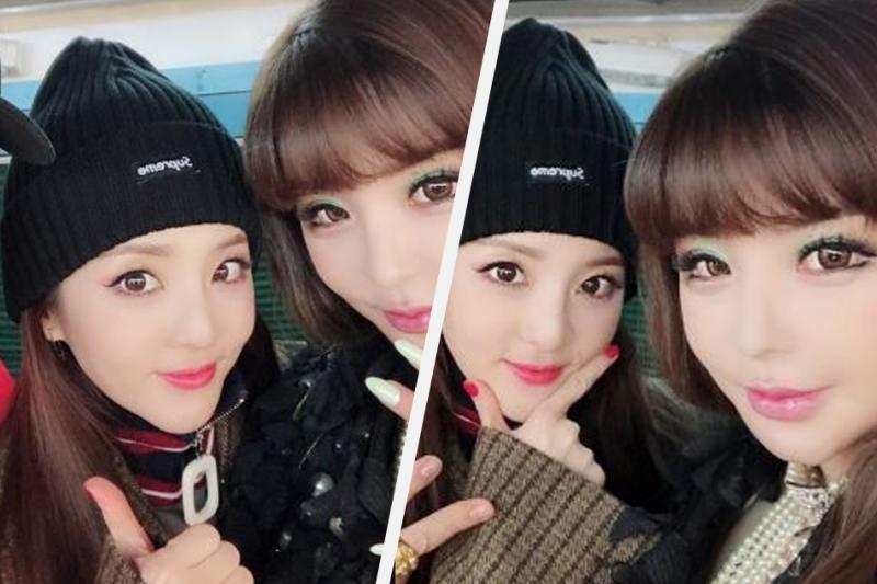 Kwikku, Sandara Park  November  dan Park Bom NE  Maret
