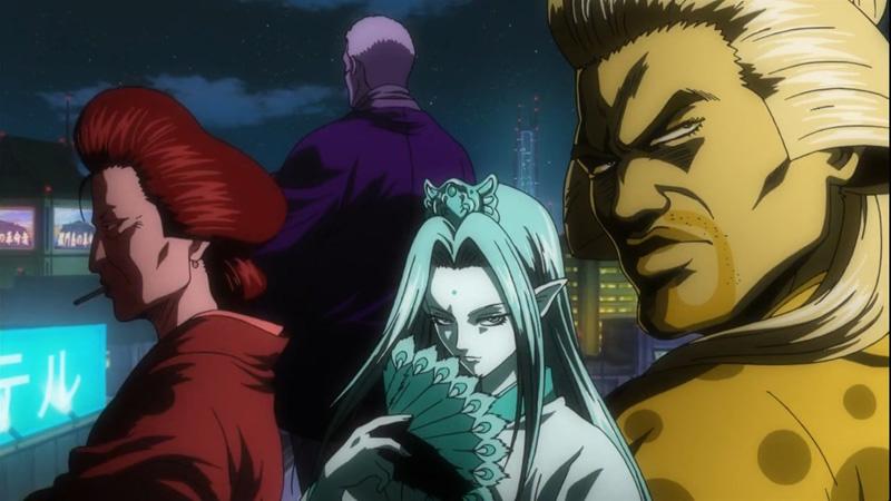 Kwikku, Empat Dewa Kabukichou