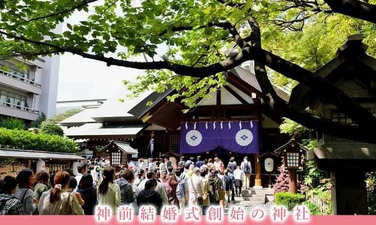 Kwikku, Tokyo Daijingu di Tokyo