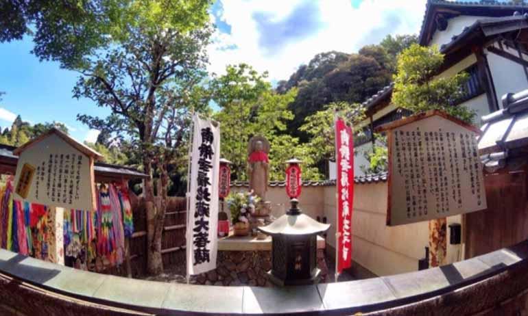 Kwikku, Suzumushidera di Kyoto