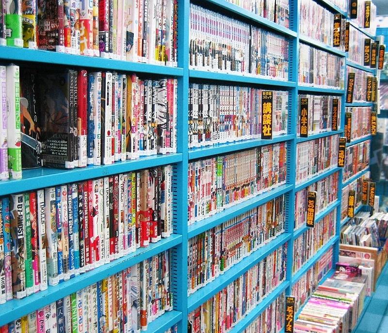 Kwikku, Otaku Anime dan Manga