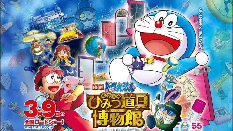 Kwikku, Doraemon Nobitas Secret Gadged Museum