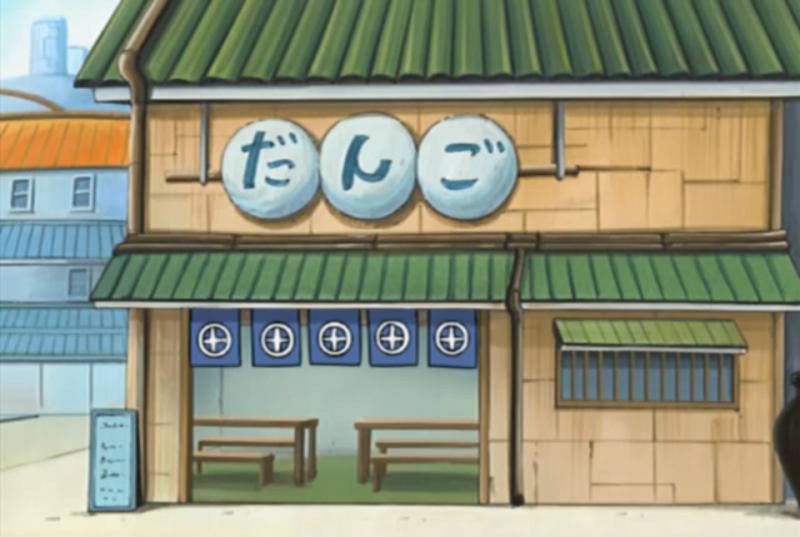 Kwikku, Dango Shop