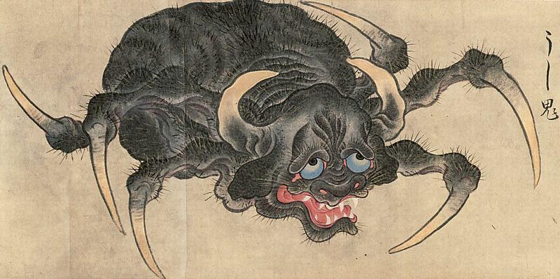 Kwikku, Arti Nama Gyuki