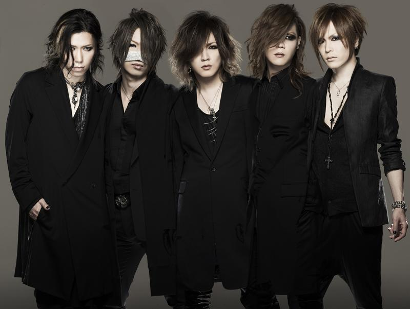 Kwikku, The GazettE