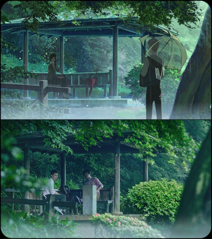 Kwikku, Gazebo Taman Tempat Takao dan Yukino Bertemu