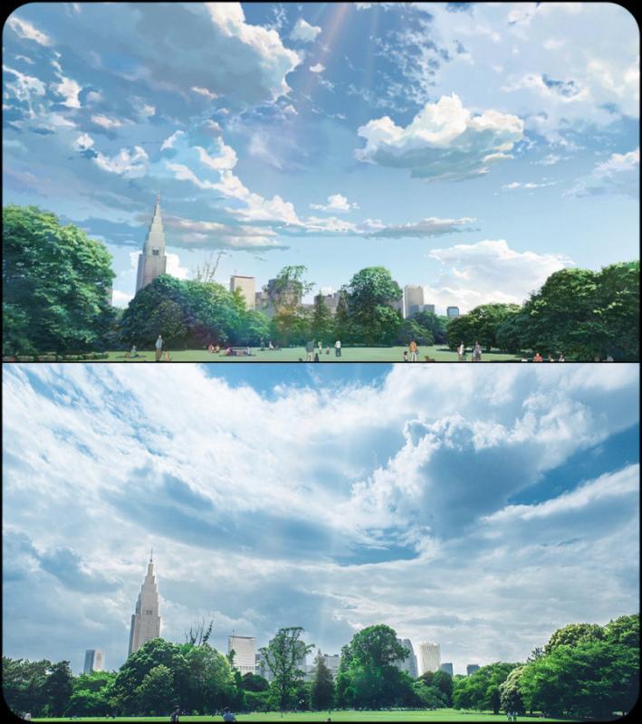 Kwikku, Langit Biru Awan dan Taman yang Mirip dengan Aslinya