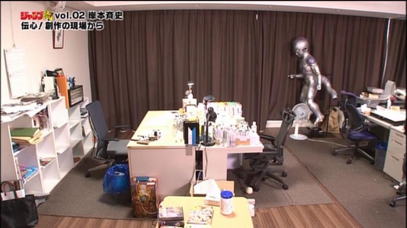 Kwikku, Inilah Ruang Kerja Masashi Kishimoto Sama Seperti Gambar Sebelumnya