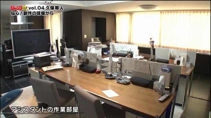 Kwikku,  Derajat Berbeda dengan Ruangan Asisten Kubosensei