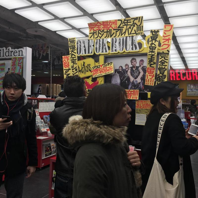 Kwikku, Tower Record Shibuya