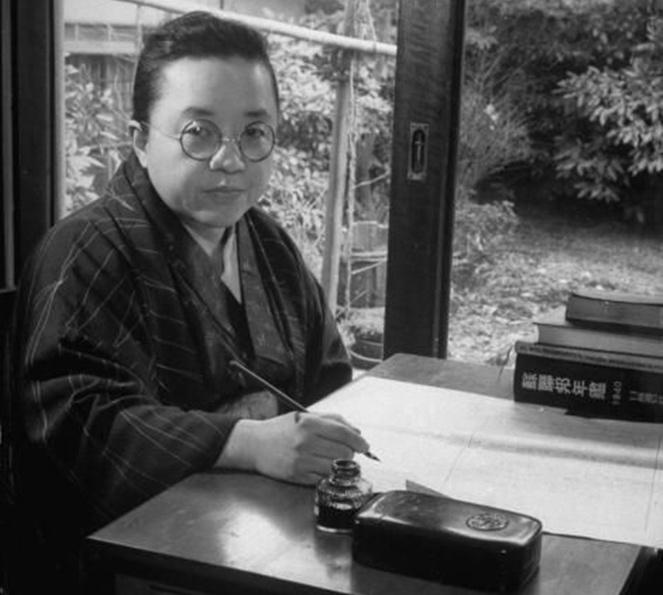 Kwikku, Latar Belakang Miyuki Ishikawa