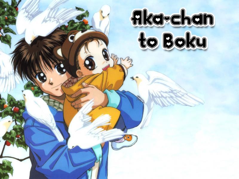 Kwikku, Akachan to Boku