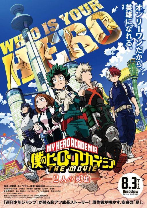 Kwikku, Boku no Hero Academia the Movie Futari no Hero