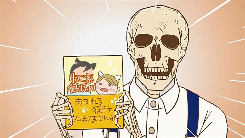 Kwikku, Gaikotsu Shotenin Hondasan