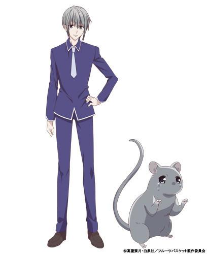 Kwikku, Yuki Souma adalah Si Tikus