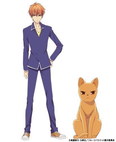 Kwikku, Kyo Souma adalah Shio Kucing