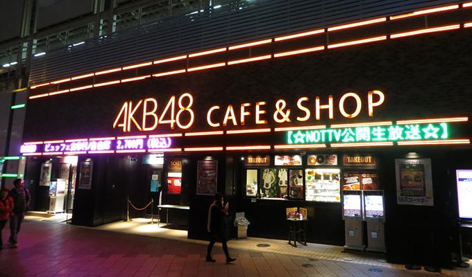 Kwikku, Theater AKB