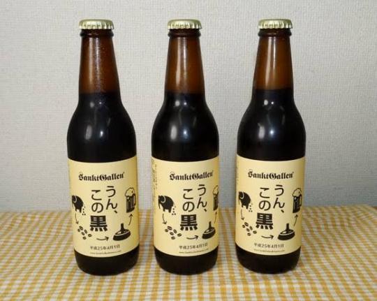 Kwikku, Un Kuno Kuro Beer