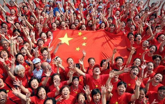 Kwikku, China