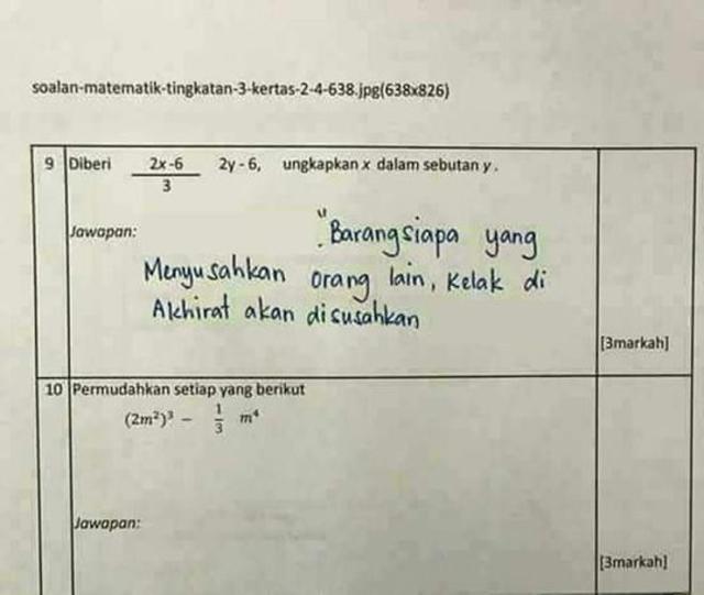 Kwikku, Noh Ada di antara kalian yang suka jadi guru kalo jawaban siswa seperti ini