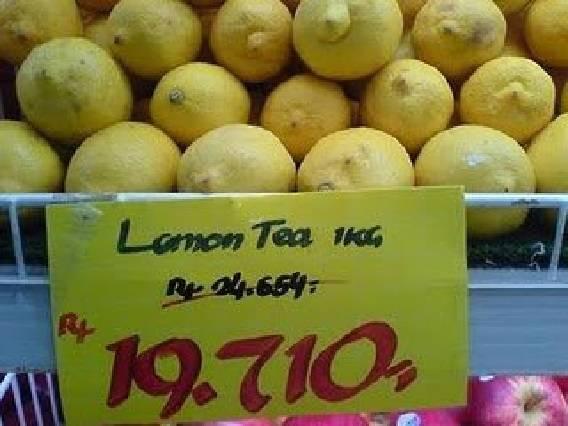 Kwikku, Promosi paling aneh nih Emangnya ketika lemon ini di belah isinya langsung ada lemon tea gitu