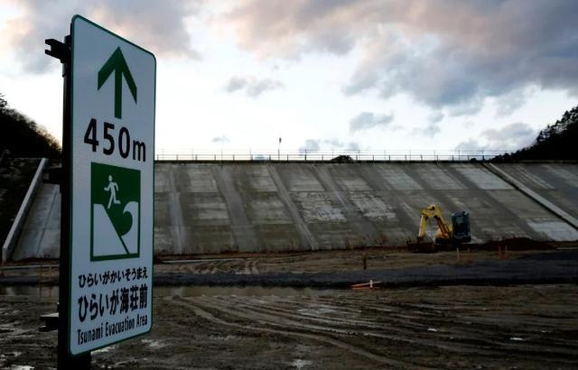Kwikku, Ini adalah kawasan evakuasi bencana tsunami