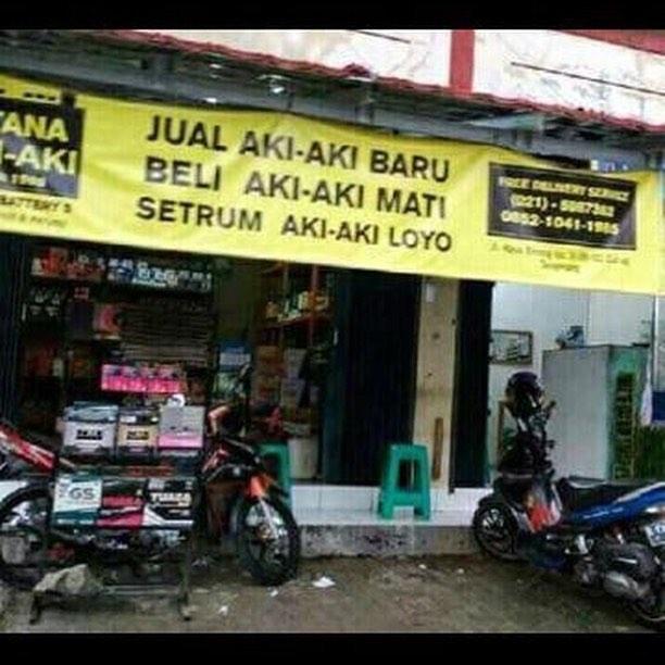 Kwikku, Toko paling ilegal di Indonesia Entah kenapa toko yang satu ini masih tetap bisa beroprasi dengan normal hingga sekarang tak ada satupun pihak yang keberatan