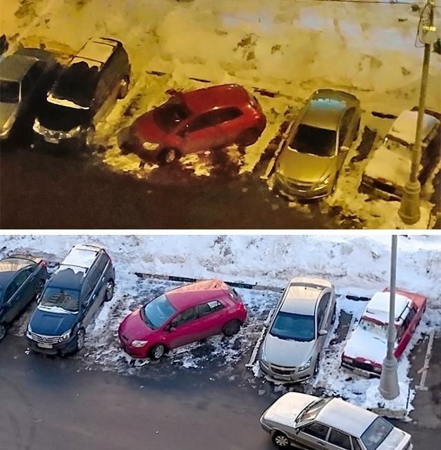 Kwikku, Memakan  lahan parkir sekaligus
