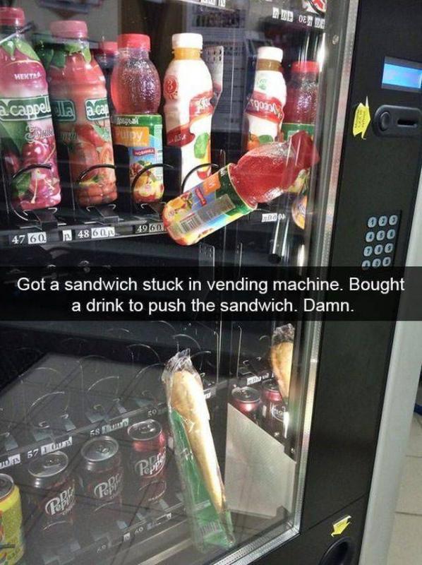 Kwikku, Uang terakhir yang di keluarkan oleh orang tersebut raip seketika di telan oleh mesin penjual minuman